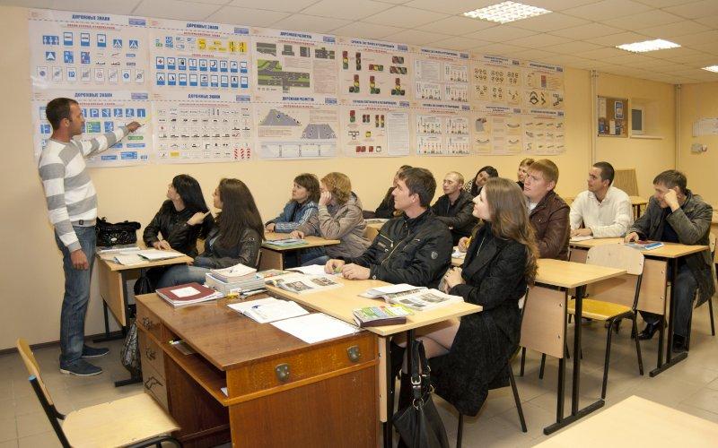 Получить права в автошколе Старт в Астрахани