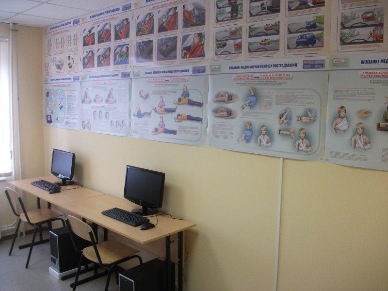 Учебный класс автошкола Старт в Астрахани