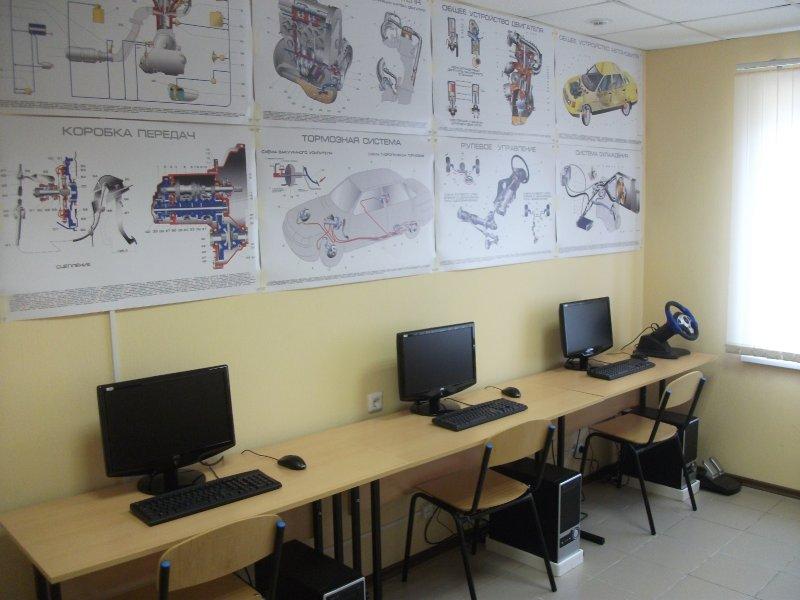 Компьютерный класс автошкола Старт в Астрахани