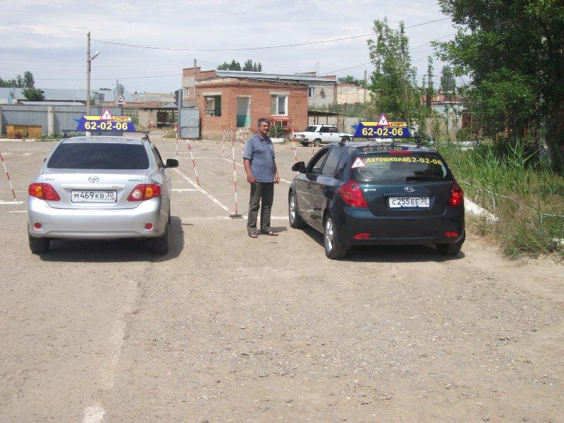 Иномарки в автошколе в Астрахани